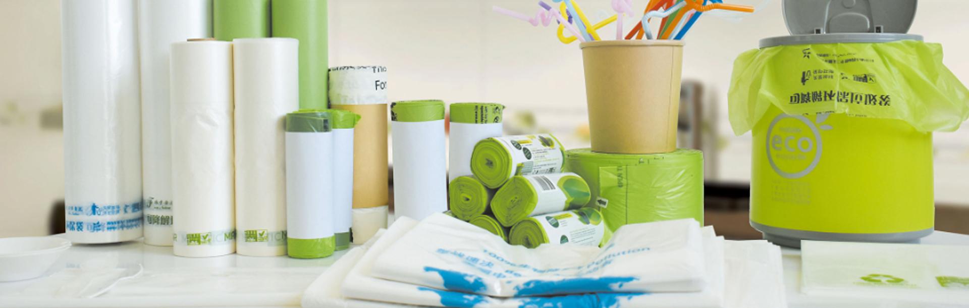 biodegradable plastic bag, compostable bag